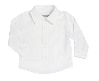 Рубашка белая в рубчик