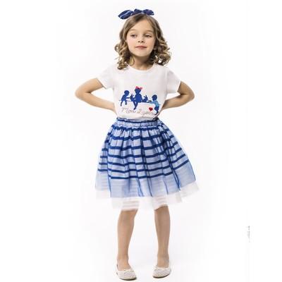Пышная юбка для девочки в полоску