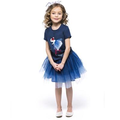 Фатиновая юбка для девочки синий градиент