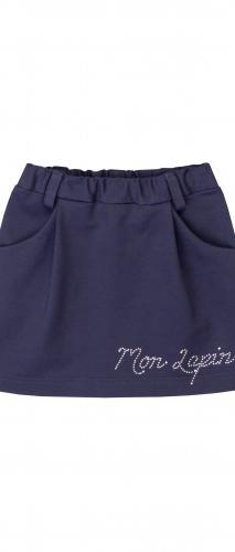 Юбка для девочки с карманами графитового цвета